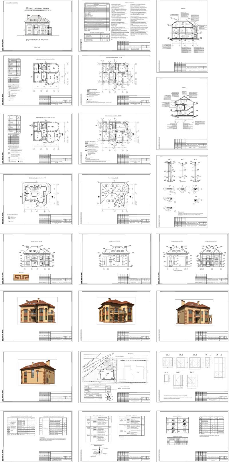 Архитектурное биеналле в москве